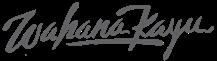 logo wahana kayu